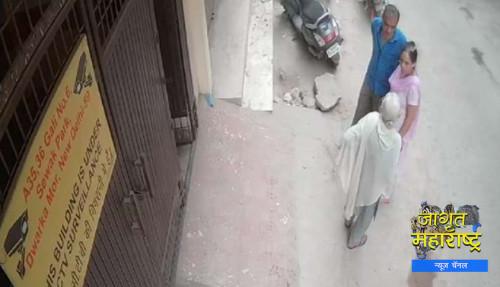 MORNING UPDATE : भांडणात शुद्ध हरवलेल्या मुलाने आईला मारली कानाखाली, त्यानंतर...
