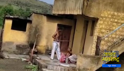 बीड- जन्मदात्या आईला काठीने झोडपल्याने आईचा मृत्यु